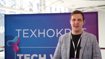 """Технократ: Лаборатория """"Наносемантика"""" на Russian Tech Week 19"""