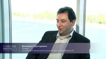 Как развивает информационные технологии Юлмарт?