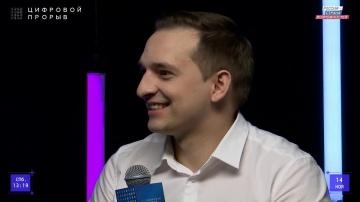 Цифровой прорыв: Ток-шоу «Как привлекать инвестиции» - видео