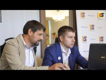 """InfoSoftNSK: Семинар """"Решение наболевших проблем производства с помощью ERP-системы"""""""