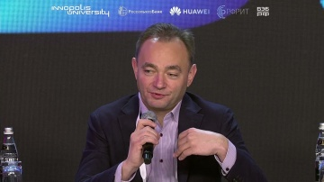RUSSOFT: Пленарная сессия Russia Open Source Summit - видео