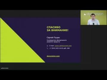 Docsvision: Масштабирование сервера приложения - Redis