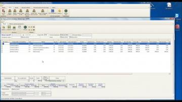 АЛТИУС: Заполнение приложения по смете в программе АЛТИУС - Управление строительством - видео