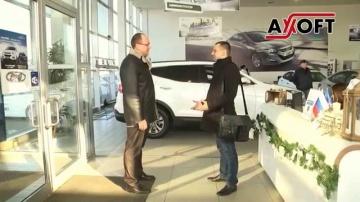 Отчет о вручении главного приза – автомобиля!