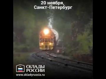 SkladcomTV: Конференция «Транспортная логистика и грузоперевозки», 20 ноября I www.skladyrussia.ru