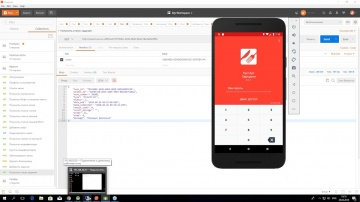 1С-Рарус: Мастер класс по подключению мобильных приложений в РестАрт 26.04.2018