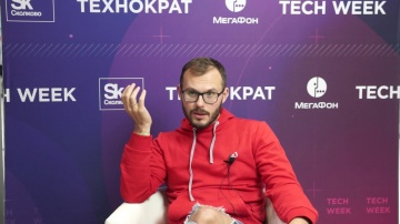 Технократ: Щербинин Сергей, участник Tech Week October 19