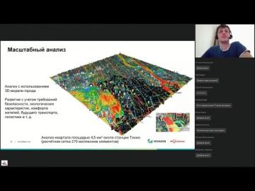 Современные методы моделирования и расчётного анализа аэродинамических и тепловых процессов в з