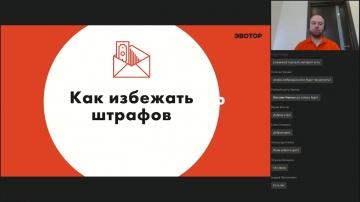 Эвотор: Как розничному магазину подготовиться к маркировке табака - видео