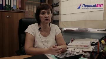 Отзыв о сопровождении программы 1С в «Первом БИТе» Челябинск