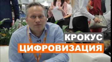 Промойл: Цифровизация сегодня в сфере МЕТАЛЛООБРАБОТКИ и когда в Россию придут роботы - видео