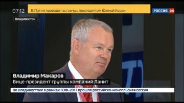 Владимир Макаров в эфире телеканала «Россия 24»