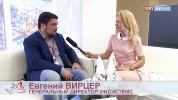 Евгений Вирцер на Восточном экономическом форуме (интервью телеканалу «Про бизнес»)