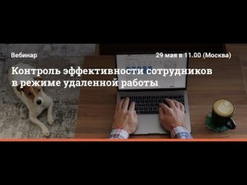 TerraLink global: «Удаленная работа, как новая философия. Опыт TerraLink» Юлия Чашина - видео