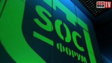 Информзащита: Репортаж по итогам SOC-Форума 2017