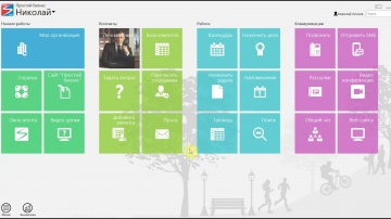 Простой бизнес: Видео-обзор новой версии CRM-системы «Простой бизнес» для Windows 3.1. «Мармарис»