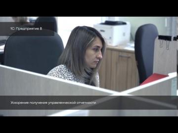 """Внедрение """"1С:Предприятие 8. ERP Управление предприятием"""" в АО """"Металлургический заво"""