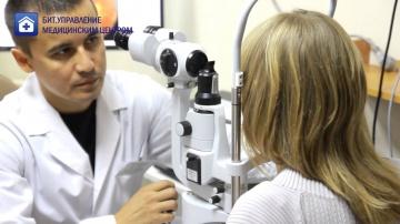 Первый БИТ Челябинск автоматизировал работу медицинского центра