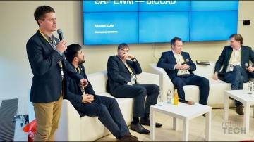 Novardis: Выступление компании BIOCAD на Retail TECH 2021— кейс внедрения SAP Extended Warehouse Ma