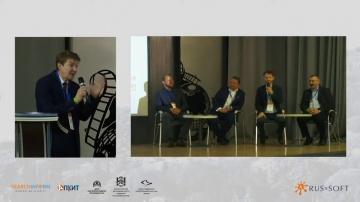 SearchInform: Пленарное заседание Форума 2020 РУССОФТ. Дискуссия по развитию ИТ-отрасли.
