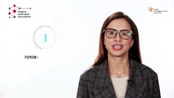 АИВ: Лекция 3. «Управление данными» Часть 2. - видео