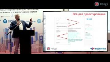 BIM: Взаимодействие с инженерами через BIM модели на примере одной из крупнейших в СНГ библиотеки BI