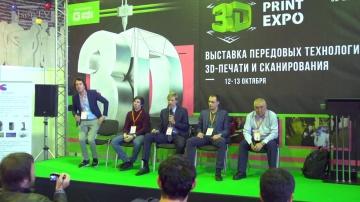 JsonTV: 3D Print Expo. Круглый стол «Лучшие практики внедрения аддитивных технологий в 2018 году»