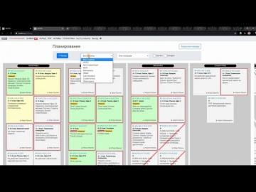 КСУТО: 4.3 Модуль Планирование. Как использовать КСУТО для эффективного планирования - видео