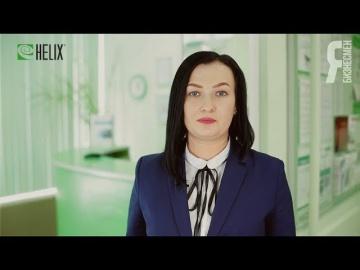 СКБ Контур: ЯБ2018 Нейтив