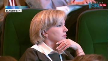 Южноуральская Сатка представила «умные технологии» в Екатеринбурге