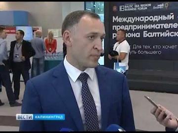 Ассоциация кластеров и технопарков: Калининградский экспорт вырос на 36%