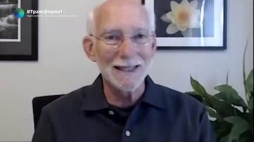 #Трансформа1: дискуссия «Доверие в корпоративной среде» - видео