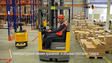 """Внедрение WMS Logistics Vision Suite на складе """"Авеста Фармацевтика"""""""