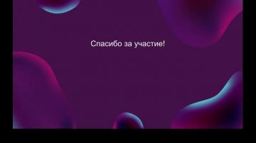 DevOps: Интенсив «Тестирование ПО» - видео