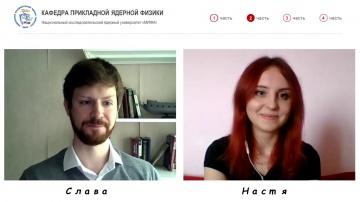 Чем занимаются выпускники МИФИ: часть 2 - видео