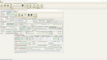 АЛТИУС: Ввод приложения в программу АЛТИУС - Управление строительством - видео