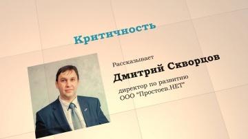Критичность оборудования. RCM. Prostoev.net - Простоев.НЕТ