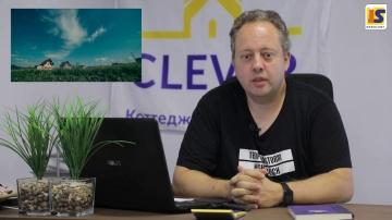 """InfoSoftNSK: Отзыв ТСН """"КЛЕВЕР"""" о работе с центром бухгалтерского обслуживания ИнфоСофт"""