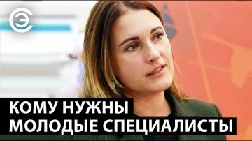 soel.ru: Кому нужны молодые специалисты. Оксана Кухарчук, ГК «Элемент» - видео