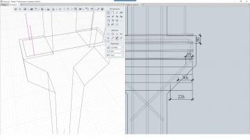 Renga BIM: Армирование колонны с консолями - видео