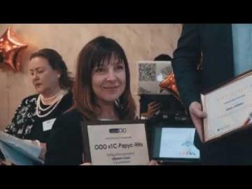 1С-Рарус: Проект года 2018 от Global CIO