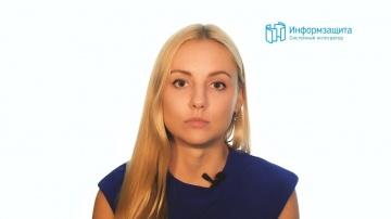 Информзащита: О работе молодых специалистов в «Информзащите»