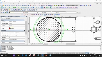 Csoft: Spotlight. Урок №2 – Векторизация сканированного чертежа - видео - Model Studio CS