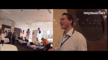 1С:Первый БИТ: Единый семинар 1C в Новосибирске 10 октября 2018 года