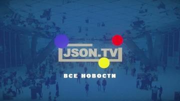 JsonTV: Российский рынок MVNO: Вчера, сегодня, завтра - Виталий Солонин, J'son & Partners Сonsultin