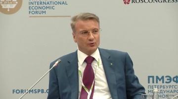 Проектная ПРАКТИКА: Как реализовать стратегические задачи (Панельная дискуссия ПМЭФ 2018)