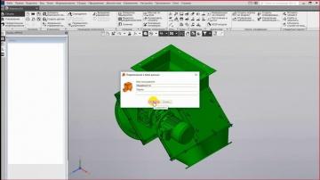 PLM: 4.Инженерная подготовка производства. Проекты цифровизации на базе решений Appius PLM, 1С ERP -