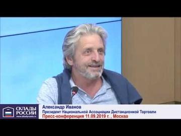 SkladcomTV: как поживает наш E-COMMERCE? Александр Иванов