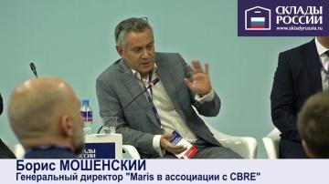 SkladcomTV: Рынок индустриально-складских объектов 2018 года в Санкт-Петербурге