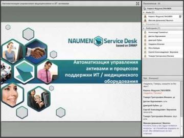 12N - Автоматизация управления активами и процессов поддержки ИТ и медицин (обзор)